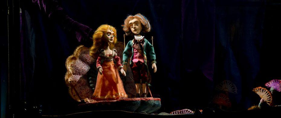 Куклен театър онлайн